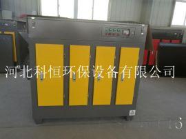 光氧微波催化废气处理UV光解废气处理设备