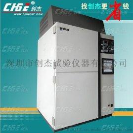二手二厢式日本ETAC冷热冲击试验箱