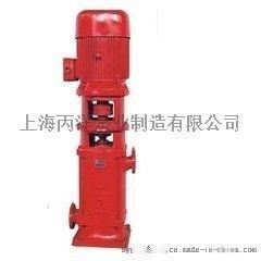 XBD-L  系列立式消防泵