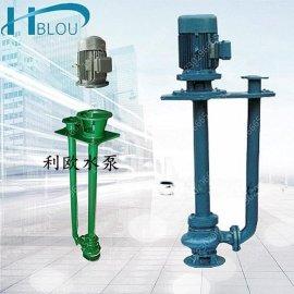 利欧立式无堵塞液下排污泵50YW17-25-3高扬程污水提升泵河底清淤泥浆泵脱硫循环泵