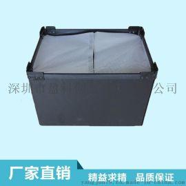 供应**PP塑料中空板 中空板周转箱 中空板物流包装箱