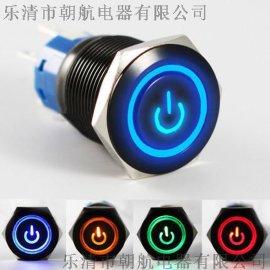 16mm金属按钮开关 自锁按钮 复位按钮 带灯 电源符号 防水ZLQ