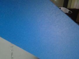 厂家直销pvc板 pvc塑料板pvc硬板 防水耐腐蚀 pvc板材 1mm 2mm 3mm-30mm