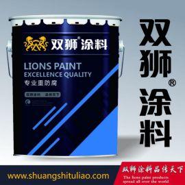 双狮灰色环氧磷酸锌底漆 环氧磷酸锌防锈漆