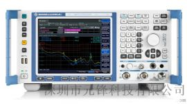 EMI 測試接收機  R&S   ESR3/7/26