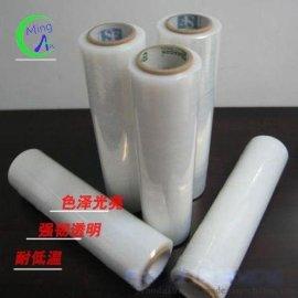 明安厂家16年订制|广东东莞电线膜厂家批发