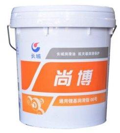 长期批发长城尚博 通用 基脂黄油1号2号3 轴承长城润滑脂润滑油