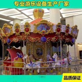鄭州大型豪華轉馬生產廠家    新型遊樂場設備旋轉木馬批發價格
