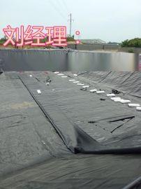 信阳养猪场污水池黑膜塑料布