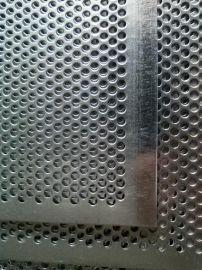 不锈钢冲孔网板定制