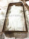 天津湖北高端定制不锈钢相框 不锈钢画框 不锈钢镜框生产厂家