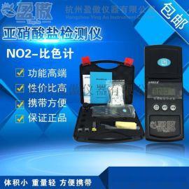 亚硝酸盐比色计|亚硝酸盐检测仪|亚硝酸盐测定仪 |亚硝酸根分析仪