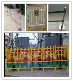 无锡电力安全围栏 电厂绝缘伸缩安全围栏报价