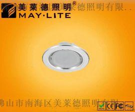 LED GX53/GX70天花灯     ML-5311