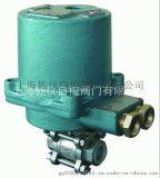 上海乾仪XHQ71F-16电动信号法兰球阀