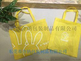 【合纳包装】生产专业无纺布环保袋 黄色无纺布印刷手提袋