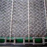 加固型輸送網帶,不鏽鋼輸送網帶經銷商(查看)