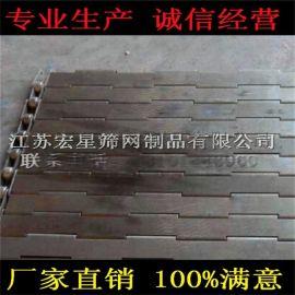 廠家直銷 鏈板式網帶 釺焊爐網帶 板式鏈 鏈板 行業領先