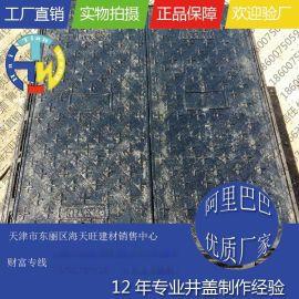 天津市政工程专用球墨铸铁井盖常用规格 电力通信井盖厂家电话