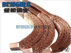 金桥铜业铜编织线软连接