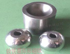 厂家直销钕铁硼异形磁铁 打孔磁铁 圆形磁铁
