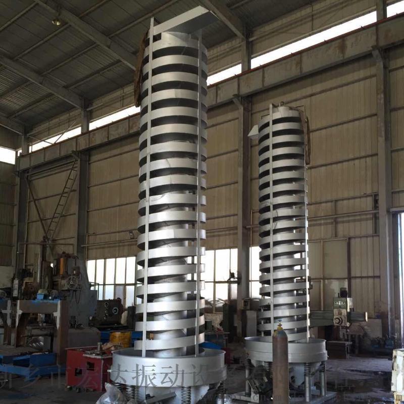 DZC垂直振動提升機 NE板鏈式提升機 河南專業製造
