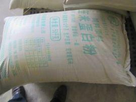 供应**50KG装塑编袋玉米蛋白粉