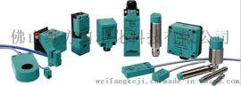供应正品P+F倍加福GL5-T/43A/115槽型开关倍加福代理商