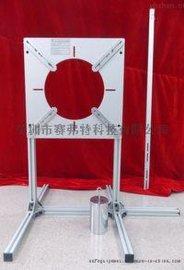 SFT  S2-1211 地灯抗扭转试验装置