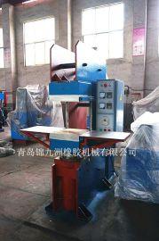 小型鄂式平板硫化机 锦九洲鄂式单缸液压硫化机 小型胶条接头机