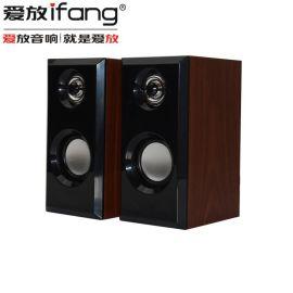爱放音响 木质2.0音响 低音炮音响