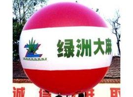 高思维PVC广告球