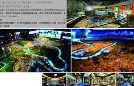 谦豪城市规划馆设计展馆展厅设计