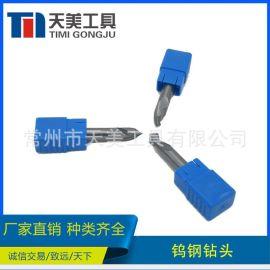 厂家直供 HRC45 硬质合金钨钢钻头 接受非标定制