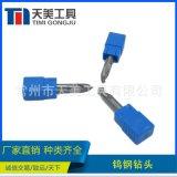 廠家直供 HRC45 硬質合金鎢鋼鑽頭 接受非標定製