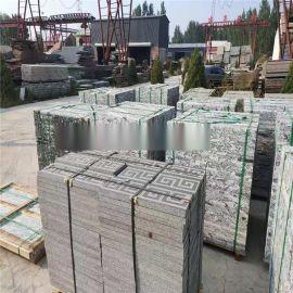 天然石材厂家销售浪淘沙外墙干挂 地铺浪淘沙幻彩麻花岗岩