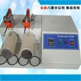 厂价直销 汽车安全带耐磨测试仪 耐磨擦实验机