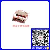 蘇州匯成元供HRS FH19C-10S-0.5SH(05) 連接器