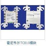 霍尼韋爾TC910A1056控制模組