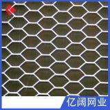 现货供应优质铝板网 装饰网 扩张网 菱形铝板拉伸网 金属铝板网