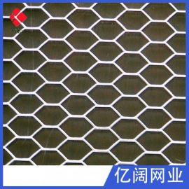 现货供应**铝板网 装饰网 扩张网 菱形铝板拉伸网 金属铝板网