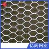 現貨供應優質鋁板網 裝飾網 擴張網 菱形鋁板拉伸網 金屬鋁板網