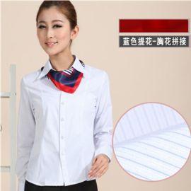 時尚春秋長袖V領修身女式襯衣商務襯衫訂做來圖來樣刺繡企業logo