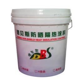 防曬隔熱塗料(FS-106)