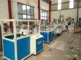 大量供应PE PP PPR管材生产线