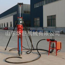70型气电联动潜孔钻机 小型露天潜孔钻机 工程水平钻孔机设备