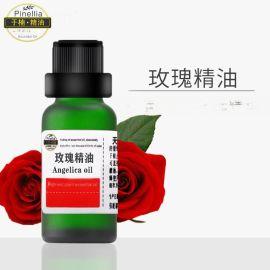 大马士革玫瑰单方精油 肌肤美容補水保濕改善暗沉肤色玫瑰花精油