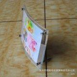 弧形相框熱彎 L形水晶相框亞克力螺杆相框磁性 顏色尺寸可定制
