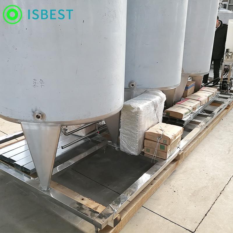 廠家直銷CIP清洗系統 食品飲料自清洗過清洗器 不鏽鋼清洗系統