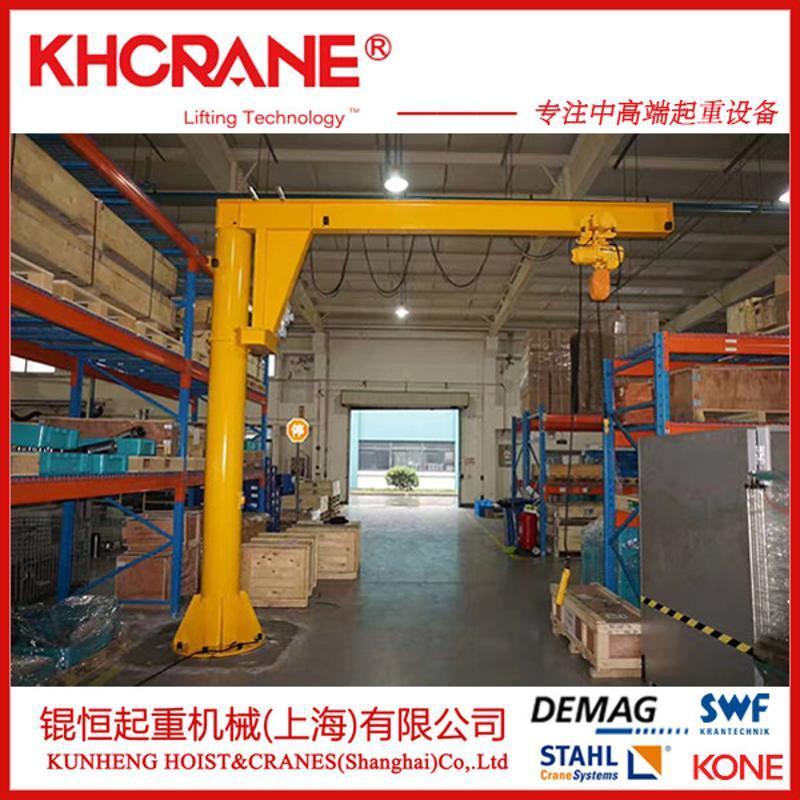 kbk墙壁吊起重机 电动手动360度旋转式旋臂吊起重机 悬臂吊